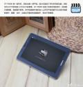三星P6800 (Galaxy Tab 7.7)停产 停售