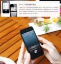 苹果 iPhone5  16G 黑