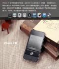 苹果 iPhone4S 8G行货