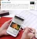 三星 Galaxy Note 2 (N7100)行货