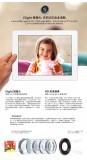 苹果 iPad3 64G wifi 港版