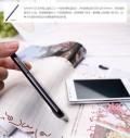 三星 i9100 (Galaxy S II)停产 停售