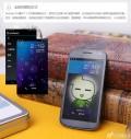 三星i9250 (Galaxy Nexus)停产 停售