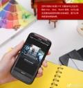 HTC Sensation XE (G18)