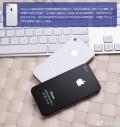 苹果 iPhone4 8G 行货