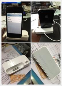 iPhone 苹果原装 底座 座充 doc