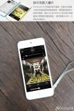 苹果 iPod touch5 32G