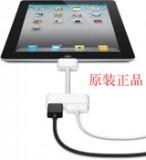 苹果ipad,iphone高清电视投影仪hdmi视频输出连接线转接线头