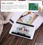 苹果 iPad mini1 16G 行货