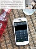 三星 i8190 (Galaxy S3 i9300 mini)停产 停售