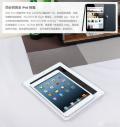 iPad mini 4G版 支持电信卡