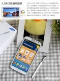 三星 N719 (Galaxy Note 2)双网双待 电信+移动或联通