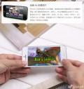 苹果 iPhone5 大陆行货 16G