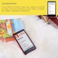 诺基亚 Lumia 820