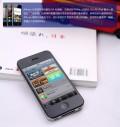iPhone4 8G 全新电信版(当场写号)
