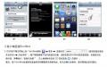 双卡蓝牙无线苹果皮(iPhone4,4S专用)