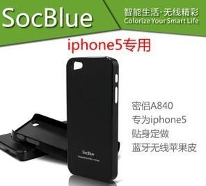 双卡蓝牙无线苹果皮(iPhone5专用,支持3卡同待)
