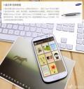 i9300 三网版(V版 电信 移动 联通通用)