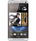 HTC One 802D 金属壳 电信双卡