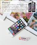 苹果 iphone6 港版16G